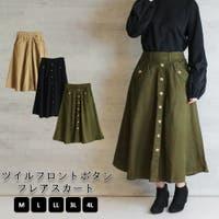 atONE(アットワン)のスカート/フレアスカート