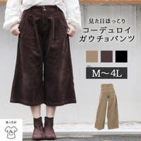 atONE(アットワン)のパンツ・ズボン/ガウチョパンツ