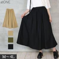 atONE(アットワン)のスカート/ロングスカート・マキシスカート
