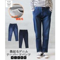 atONE(アットワン)のパンツ・ズボン/デニムパンツ・ジーンズ
