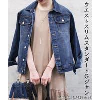 atONE(アットワン)のアウター(コート・ジャケットなど)/ブルゾン