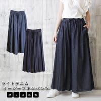 atONE(アットワン)のパンツ・ズボン/ワイドパンツ