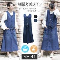 atONE(アットワン)のワンピース・ドレス/サロペット