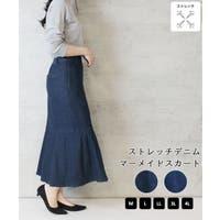 atONE(アットワン)のスカート/ひざ丈スカート