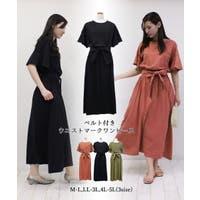 atONE(アットワン)のワンピース・ドレス/マキシワンピース