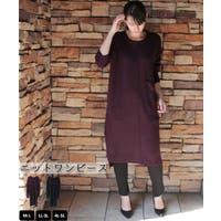 atONE(アットワン)のワンピース・ドレス/ニットワンピース