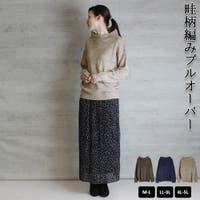 atONE(アットワン)のトップス/ニット・セーター