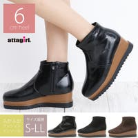 attagirl (アタガール)のシューズ・靴/ウェッジソール