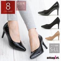 attagirl (アタガール)のシューズ・靴/パンプス
