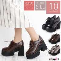 attagirl (アタガール)のシューズ・靴/ドレスシューズ