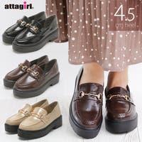 attagirl (アタガール)のシューズ・靴/ローファー