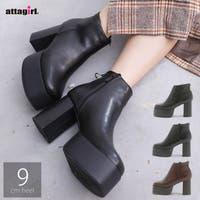 attagirl (アタガール)のシューズ・靴/ブーティー