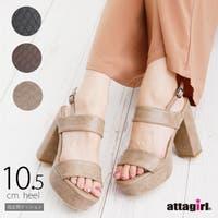 attagirl (アタガール)のシューズ・靴/サンダル