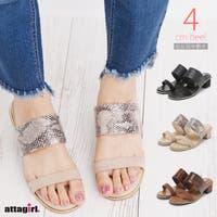 attagirl (アタガール)のシューズ・靴/ミュール