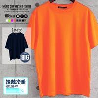 NEXT WALL   MSSK1626392