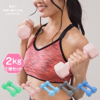 riri(リリ)のスポーツ/スポーツアクセサリー・雑貨