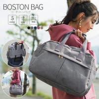 riri(リリ)のバッグ・鞄/ボストンバッグ