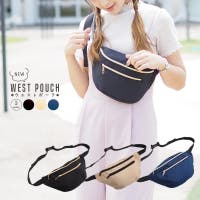 riri(リリ)のバッグ・鞄/ウエストポーチ・ボディバッグ