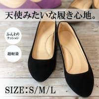 riri(リリ)のシューズ・靴/パンプス