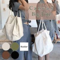 riri(リリ)のバッグ・鞄/トートバッグ