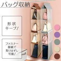 riri(リリ)のバッグ・鞄/ハンドバッグ