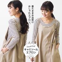riri(リリ)のワンピース・ドレス/ワンピース