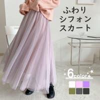 リスカイ(リスカイ)のスカート/マキシスカート