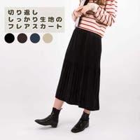 リスカイ(リスカイ)のスカート/フレアスカート