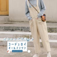 リスカイ(リスカイ)のパンツ・ズボン/オールインワン・つなぎ