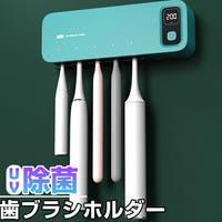リスカイ(リスカイ)の美容・健康家電/電動歯ブラシ