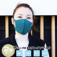 リスカイ(リスカイ)のボディケア・ヘアケア・香水/マスク