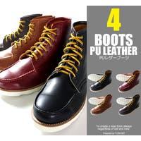 T-LINK(ティーリンク)のシューズ・靴/ブーツ