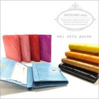 AWESOME-shop(オーサムショップ)の財布/二つ折り財布