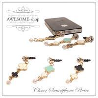 AWESOME-shop(オーサムショップ)の小物/メガネ