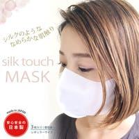 AWESOME-shop(オーサムショップ)のボディケア・ヘアケア・香水/マスク