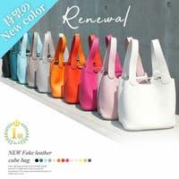 AWESOME-shop(オーサムショップ)のバッグ・鞄/ハンドバッグ