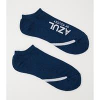 AZUL BY MOUSSY(アズールバイマウジー)のインナー・下着/靴下・ソックス