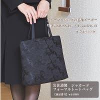 B-GALLERY(ビーギャラリー)のバッグ・鞄/トートバッグ