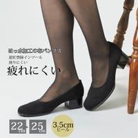 B-GALLERY(ビーギャラリー)のシューズ・靴/パンプス
