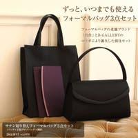 B-GALLERY(ビーギャラリー)のバッグ・鞄/ハンドバッグ