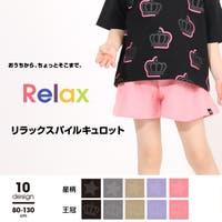 BABYDOLL | RELAX パイル キュロットパンツ 5344K ベビードール BABYDOLL 子供服 ベビー キッズ 女の子