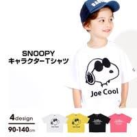 BABYDOLL | 税抜990円 スヌーピー ハッピープライス Tシャツ 4232K