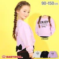 BABYDOLL | BYDK0003668