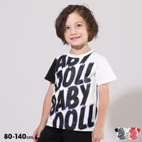 BABYDOLL | BYDK0004156