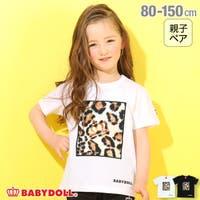BABYDOLL | BYDK0004137