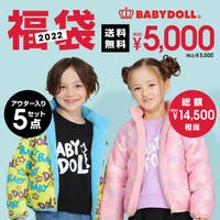 BABYDOLL | 2022HappyBag-5618 ベビードール BABYDOLL 子供服 ベビー キッズ 男の子 女の子