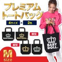 BABYDOLL(ベビードール)のバッグ・鞄/トートバッグ