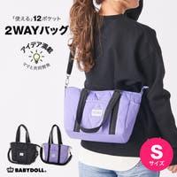 BABYDOLL(ベビードール)のバッグ・鞄/ハンドバッグ