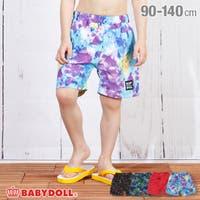 BABYDOLL | BYDK0003209