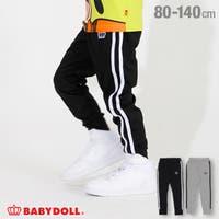 BABYDOLL | BYDK0003111